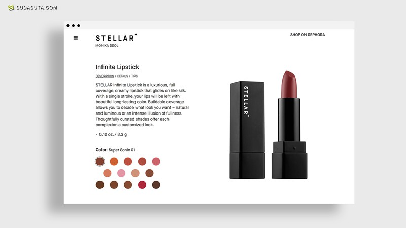 Stellar 品牌设计欣赏