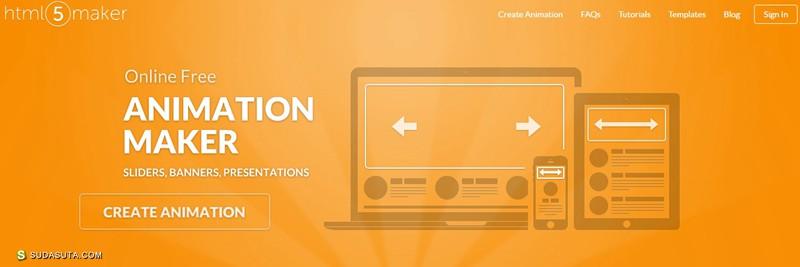 20个最好的Web动画工具/软件分享