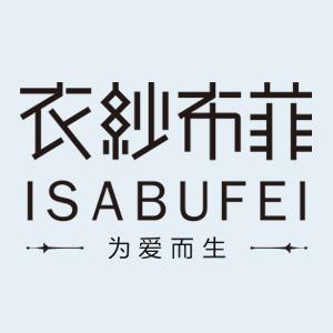 isabufei衣纱布菲旗舰店