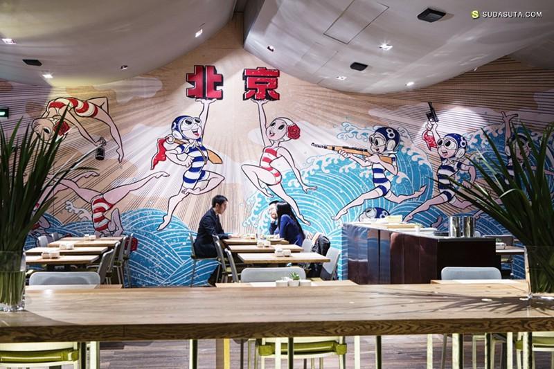 AKIRA yonekawa 复古老漫画风格的装饰插画欣赏