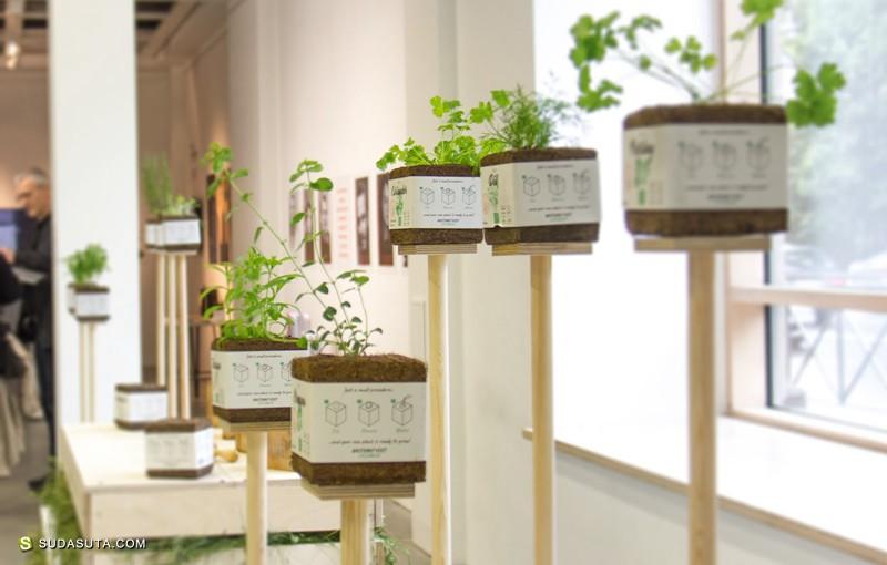 Active Ecological 包装设计欣赏