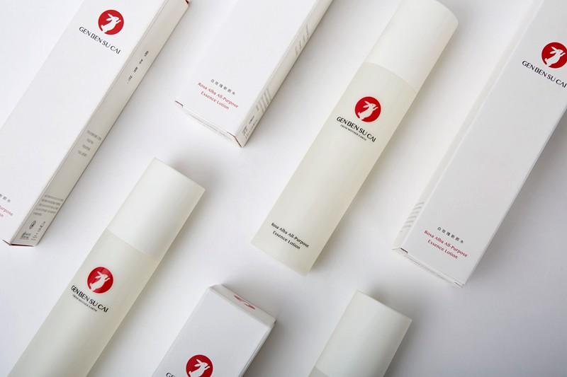 独立护肤设计品牌 根本素材