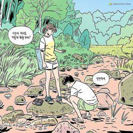 배성태 漫画作品欣赏