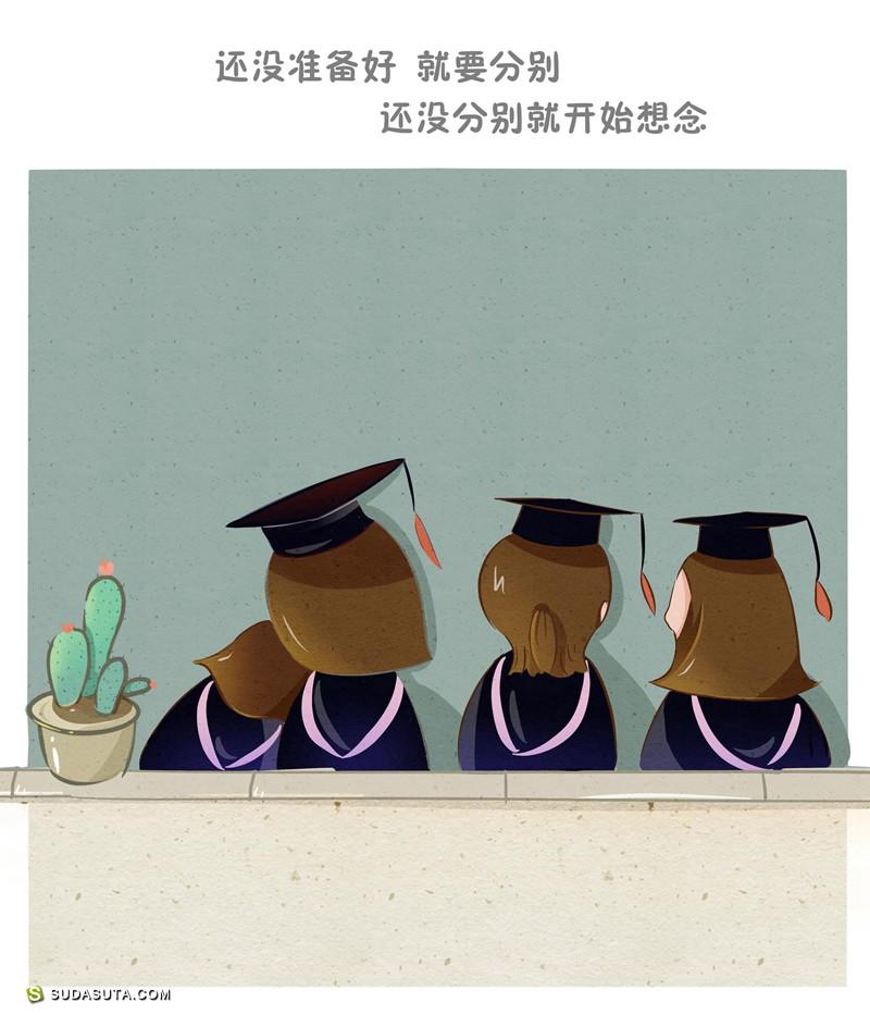 爱发呆的三三 原创插画欣赏
