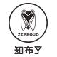 知布了ZEPROUD
