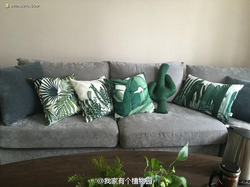 独立品牌-我家有个植物园!