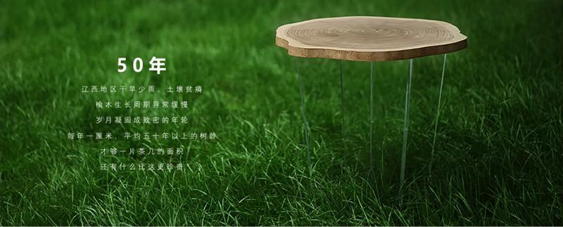 木呓 时光礼器