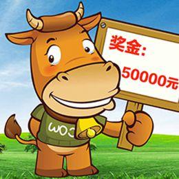 """叫响""""阳信牛肉""""品牌,打造中国第一""""牛""""县  全新城市标识火热征集中"""