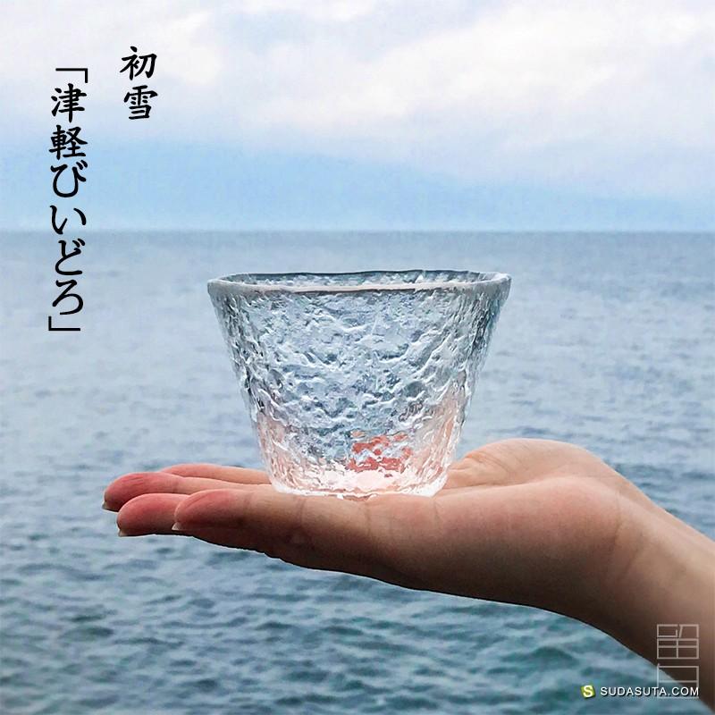 留白Blank Leaving 玻璃的手工艺术
