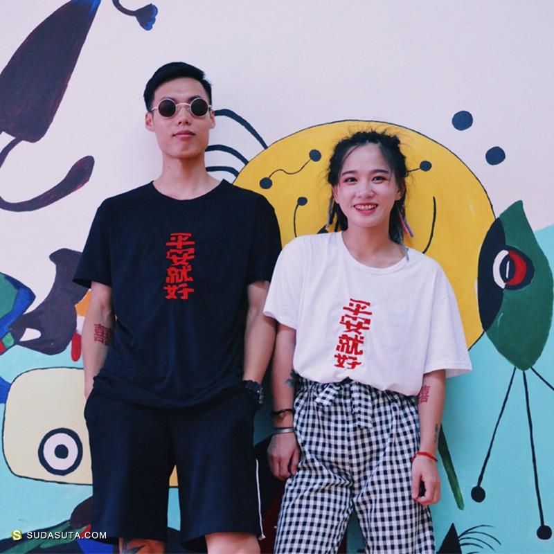 青春潮流自制女装品牌 四囍丸子