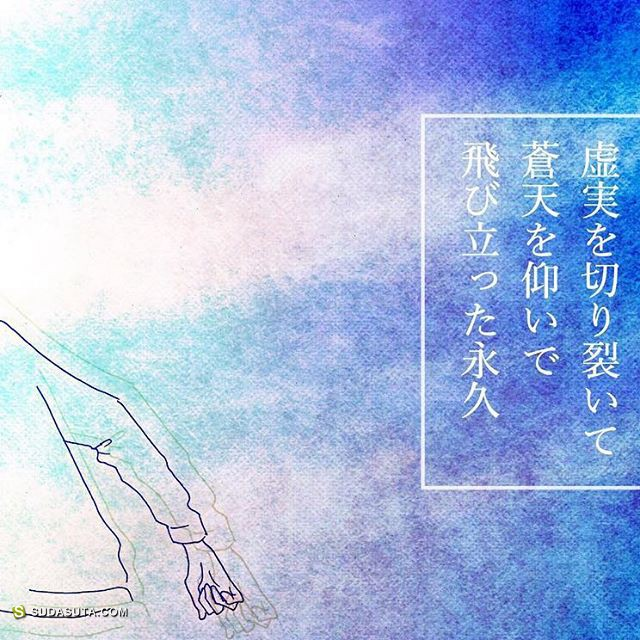 津田 天青色 水彩插画欣赏