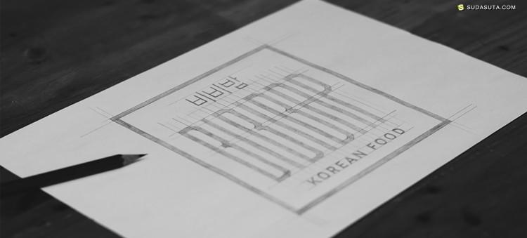 BIBIBAP 包装设计欣赏