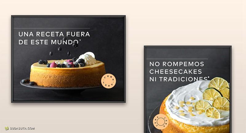 Comaluna 品牌设计欣赏