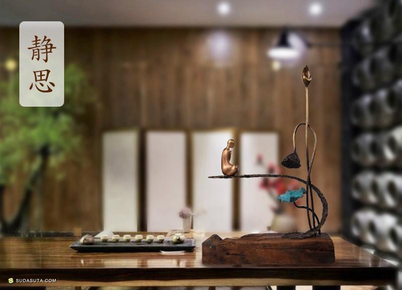 中式禅意 一森诺(ESANO)复古家居摆件设计