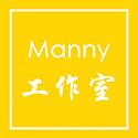 Manny工作室