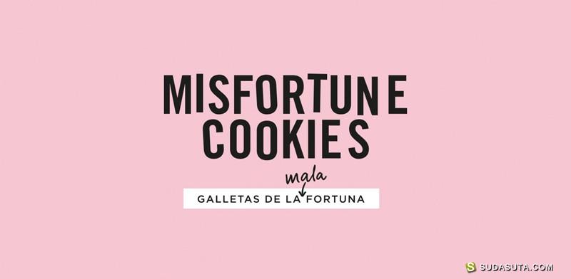 Misfortune Cookies 超级粉红色的喵咪曲奇