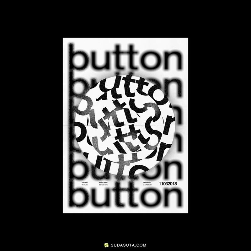 Fatih Hardal 字体排版设计欣赏