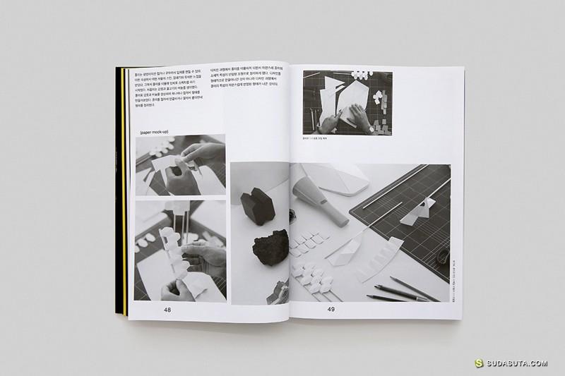TRIANGLE STUDIO 书籍设计欣赏