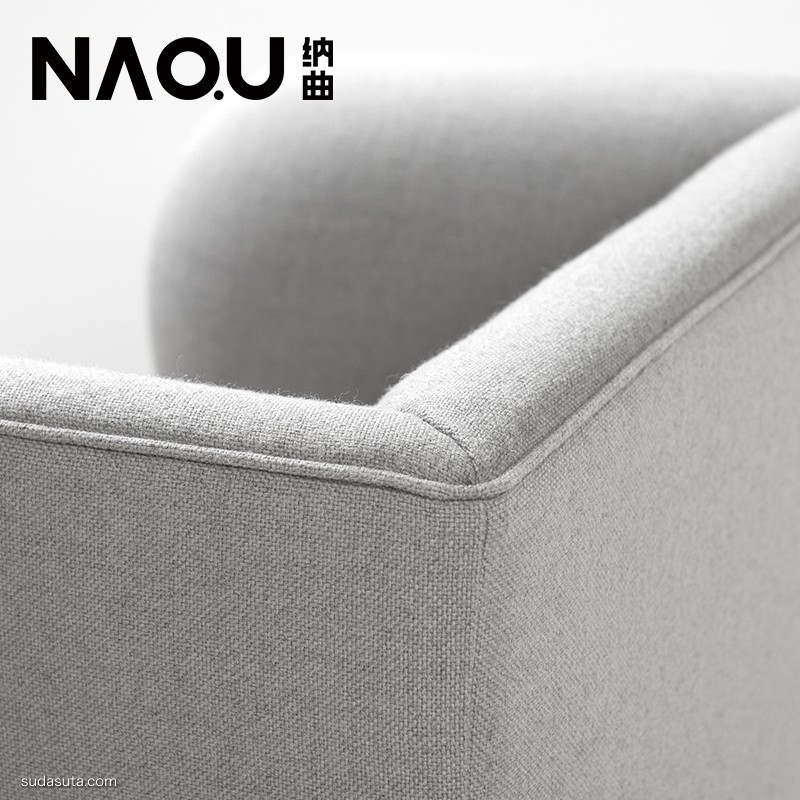 独立家具设计品牌 纳曲
