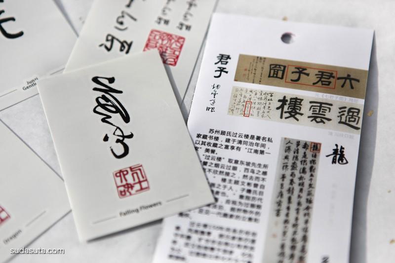 苏州博物馆 艺术品商店