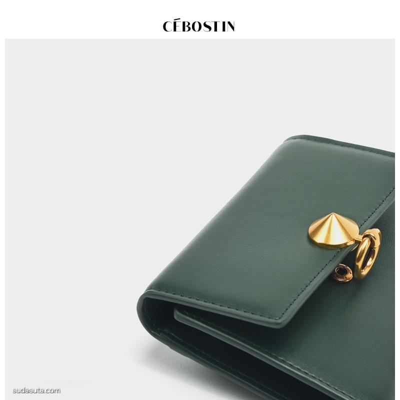 Cebostin Studio 定制包包品牌