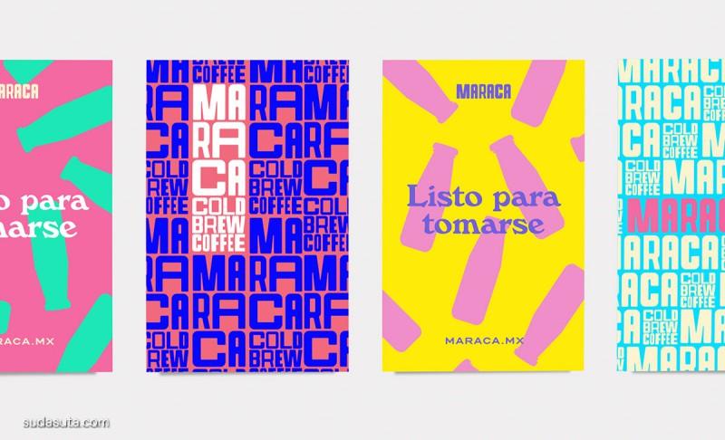 Maraca 包装及品牌设计欣赏