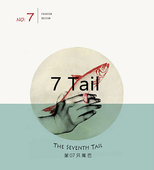 THE SEVENTH TAIL