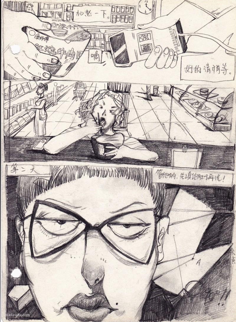 千姿 原创插画欣赏