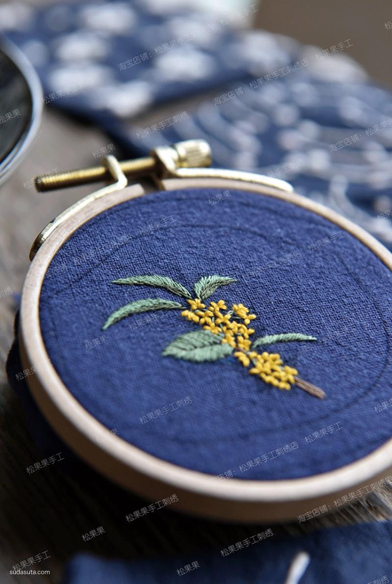 自然的手工刺绣 松果果手工