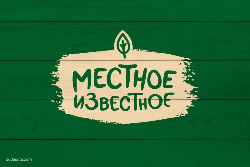 Mestnoe Izvestnoe Rebrand 包装设计欣赏