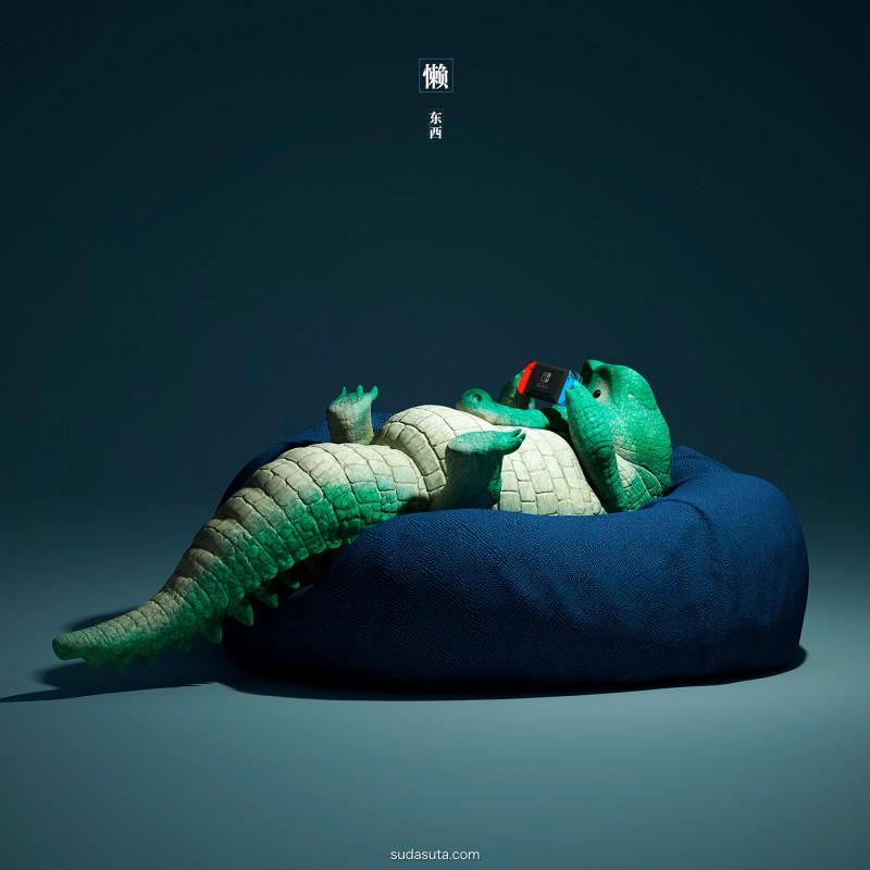 胡乱创作人guodong zhao 3D立体渲染 懒东西
