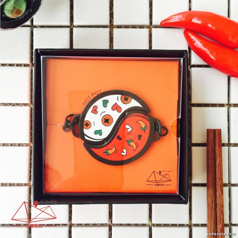 寻城集 四川的火锅红红的辣!