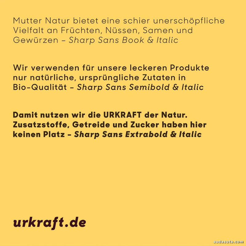 URKRAFT 包装设计欣赏