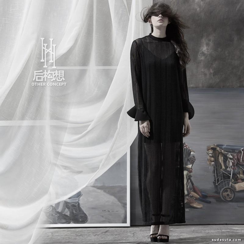 后构想 独立女装设计品牌