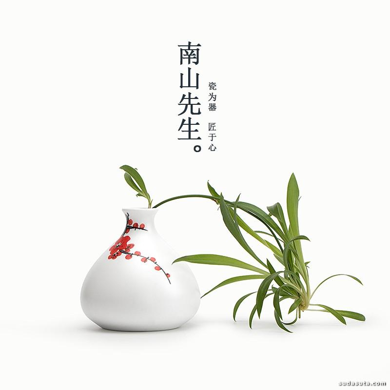 南山先生茶器 原创品牌设计欣赏