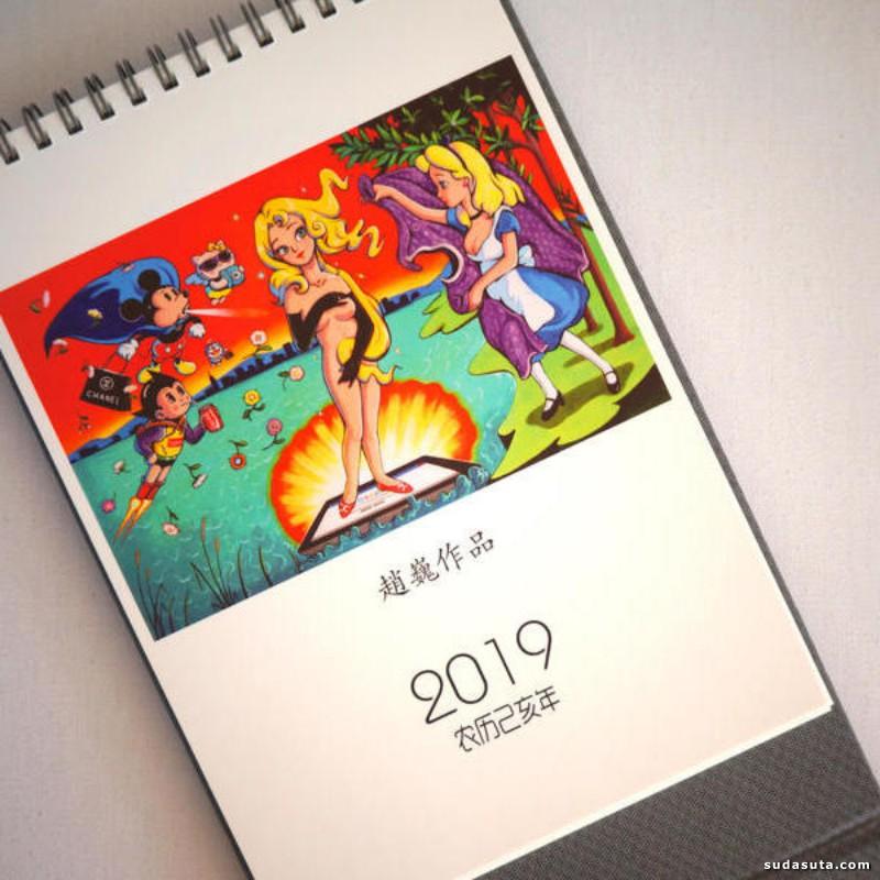 赵巍 超现实主义手绘艺术作品欣赏