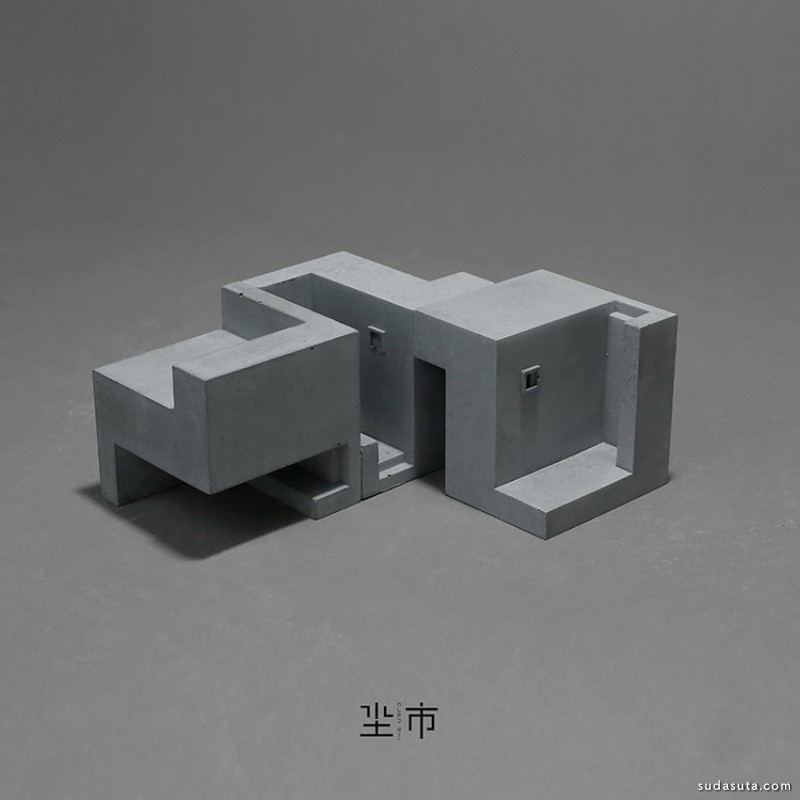 尘市LIFE清水 混凝土的家居设计