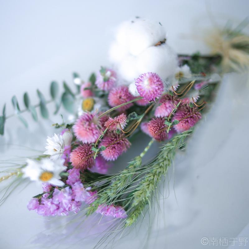 南栖于野 花的幸福