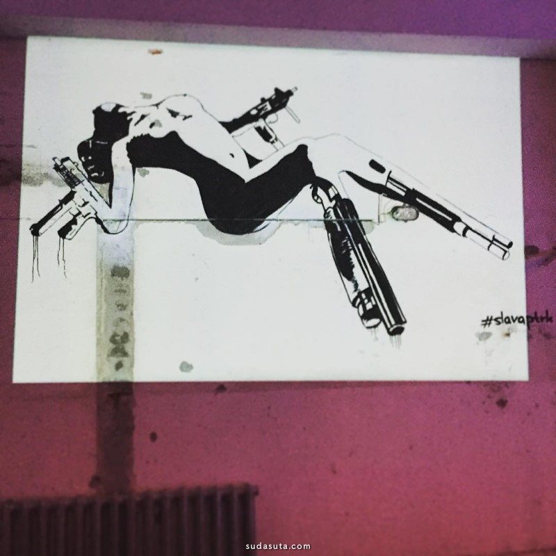 Slava PTRK 城市涂鸦