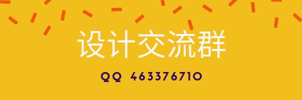 463376710