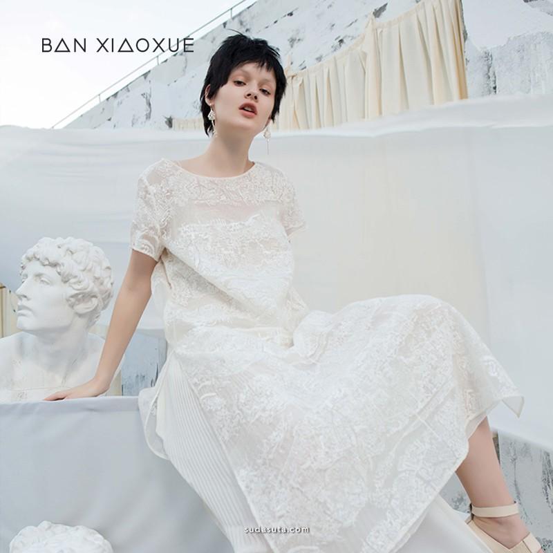 BAN XIAOXUE 独立设计品牌