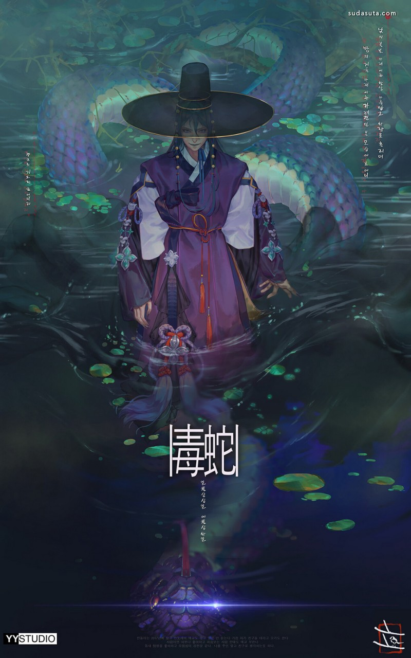 Hu Yeyoung 二次元漫画 CG 欣赏