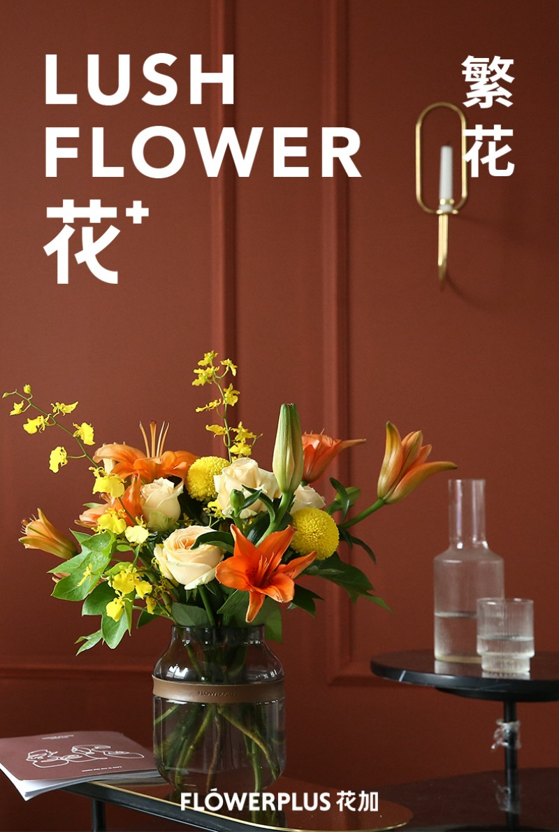 flowerplus 圣诞花语 独立原创设计品牌