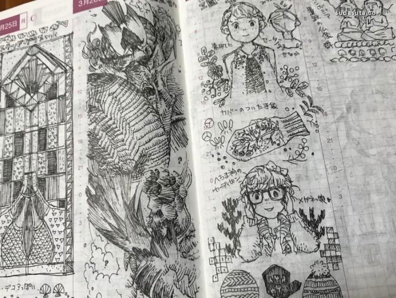 Barusu 发现的涂鸦本子