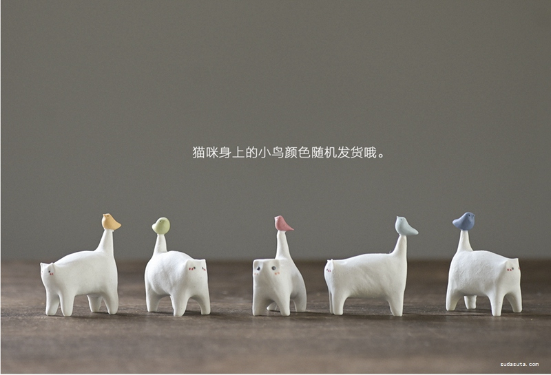 初沫陶社 有趣的生活