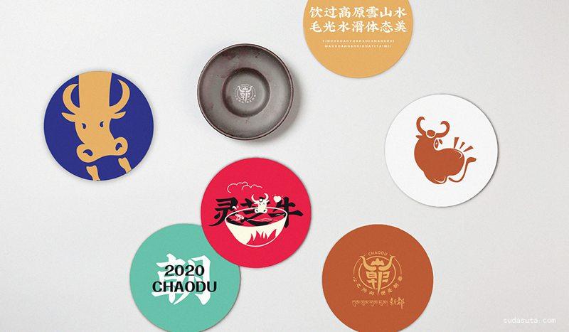 CHAODU 朝都餐饮品牌设计欣赏