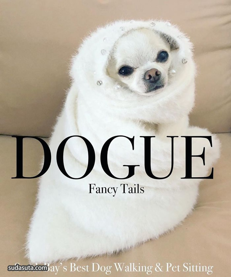 """Dogue"" 时尚宠物杂志封面设计欣赏"
