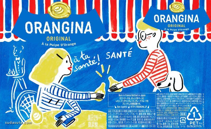 Orangina Beaujolais Nouveau 包装设计欣赏