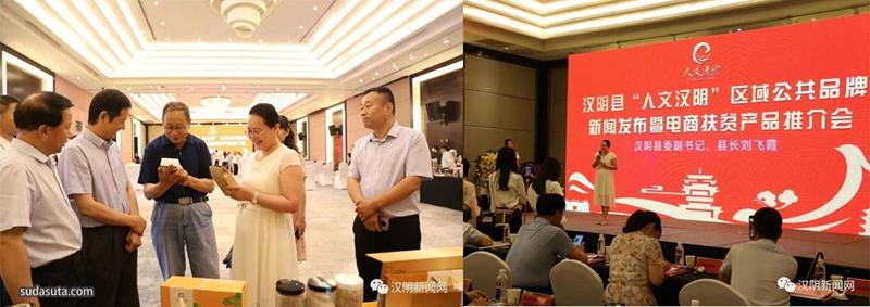 小小山 x 汉阴县-公共品牌打造幕后全流程解析