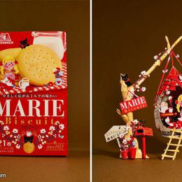 Harukiru 不可思议的包装设计欣赏
